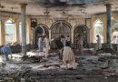 Condena global a atentados contra mezquitas shiíes en Afganistán
